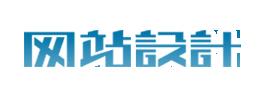 蓝白色旅游网站设计D